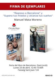 >thisisjustarandomplaceholder<FIRMAS-LIBROS-SANT-JORDI_opt | Iberian Press®