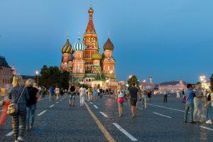 >thisisjustarandomplaceholder<Moscow-GuruWalk   Iberian Press®