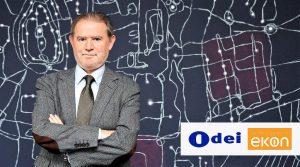 >thisisjustarandomplaceholder<Jose-Manuel-Lazkano-Director-Gerente-de-ODEI-bis   Iberian Press®