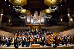 >thisisjustarandomplaceholder<Orquesta-Metropolitana-4.-Foto-Israel-Robles   Iberian Press®