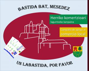 >thisisjustarandomplaceholder<campanacomerciolocal   Iberian Press®