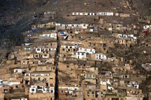 >thisisjustarandomplaceholder<Viviendas Afganistan - IP | Iberian Press®