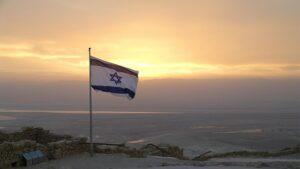 >thisisjustarandomplaceholder<israel-bandera-IP | Iberian Press®
