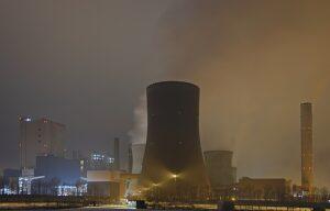 >thisisjustarandomplaceholder<planta-nuclear-IP   Iberian Press®