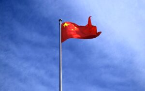 >thisisjustarandomplaceholder<bandera-china-IP | Iberian Press®