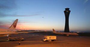 >thisisjustarandomplaceholder<aeropuerto china - IP | Iberian Press®